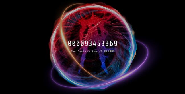 ToCS4 countdown.jpg