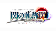 Trails of cold steel iv logo