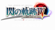 Trails of cold steel iv logo transparent