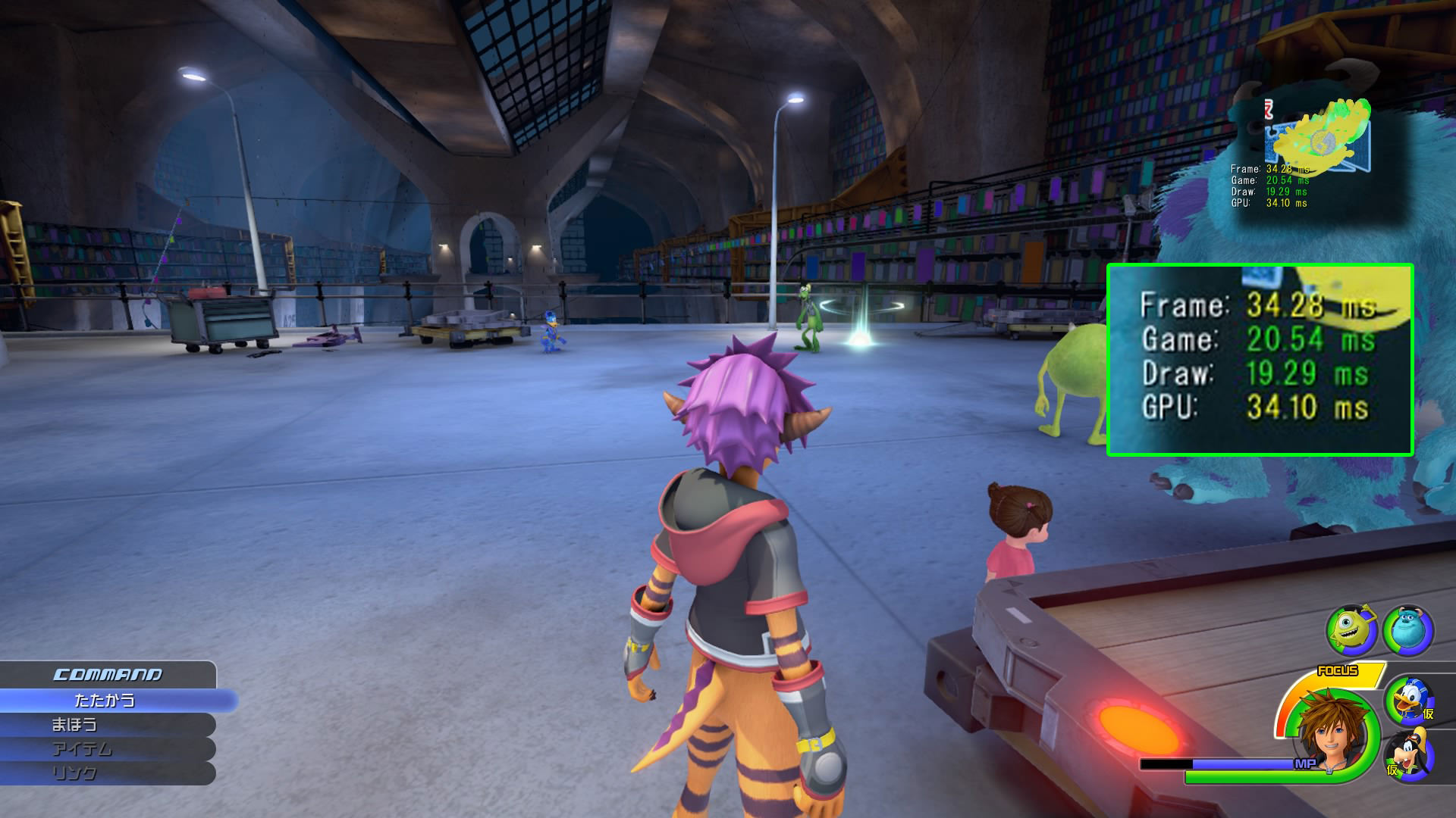 Leaked Kingdom Hearts 3 screenshots appear to confirm a new world