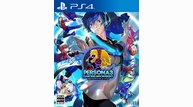 Persona 3 dancing moon night boxart