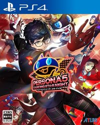 Persona 5 dancing star night boxart