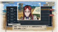 Valkyria chronicles 4 jan032017 31