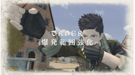 Valkyria chronicles 4 jan032017 36