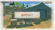 Valkyria chronicles 4 jan032017 37