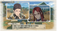 Valkyria chronicles 4 jan032017 38