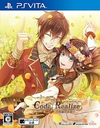 Code realize future blessings boxjp