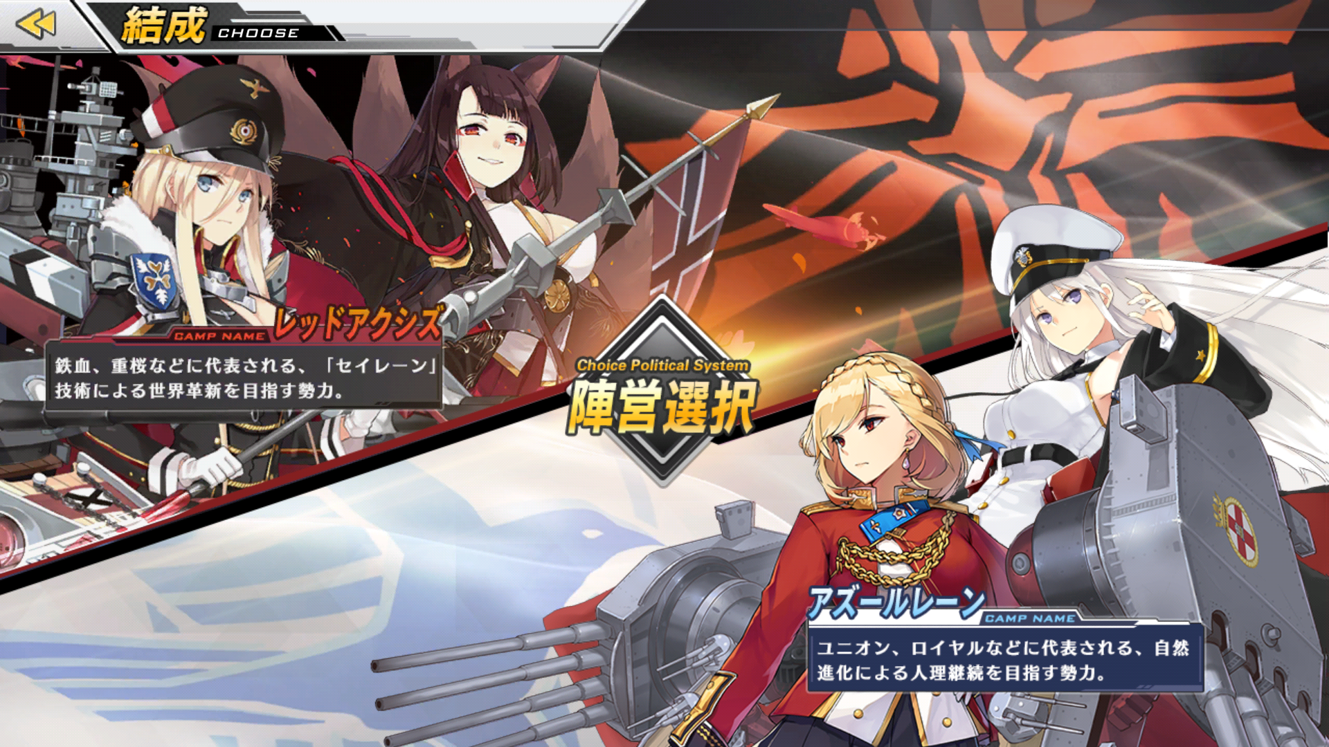 How Azur Lane is able to rival Kantai Collection's popularity in