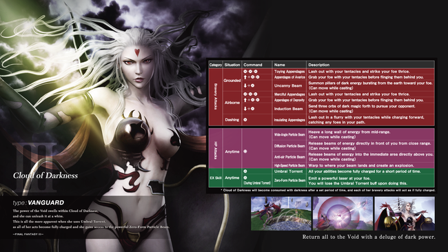 dissidia-ff-nt-cloud-of-darkness-movelist.png