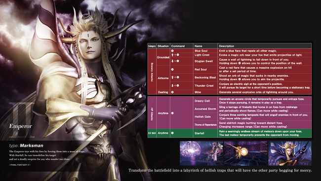 dissidia-ff-nt-the-emperor-movelist.png