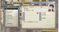 Valkyria chronicles 4 jan162018 03