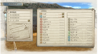 Valkyria chronicles 4 jan162018 04