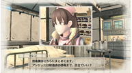 Valkyria chronicles 4 jan162018 09