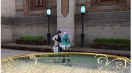 Shining resonance refrain jan172018 09