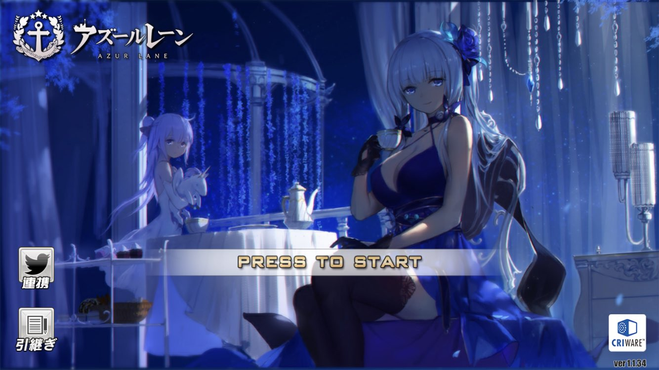 Enter Azur Lane, a mobile shooting RPG game for iOS and Android developed  by Chinese companies Manjuu and Yongshi. It was first published in China by  ...