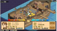 Mercenaries saga chronicles jan182018 08