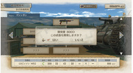 Valkyria chronicles 4 jan222018 25