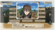 Valkyria chronicles 4 jan222018 27