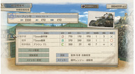 Valkyria chronicles 4 jan222018 28