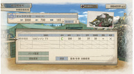 Valkyria chronicles 4 jan222018 29