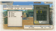 Valkyria chronicles 4 jan222018 30