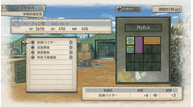 Valkyria chronicles 4 jan222018 31