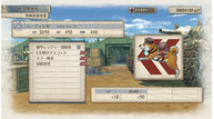 Valkyria chronicles 4 jan222018 33