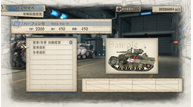 Valkyria chronicles 4 jan222018 34
