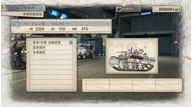 Valkyria chronicles 4 jan222018 35