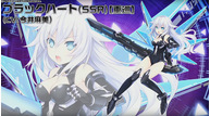 Hyperdimension 06 black