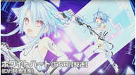 Hyperdimension 07 white
