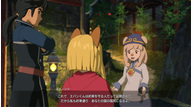 Ni no kuni ii revenant kingdom jan262018 16