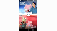 Pokemon go screenshot 09