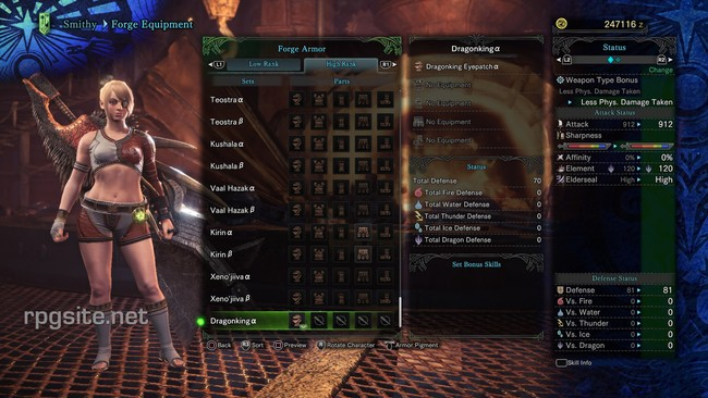 Monster Hunter World High Rank Female Armor Sets All High Rank Female Armor Sets Pictured Rpg Site There are many types of armaments in dragon quest viii. high rank female armor sets