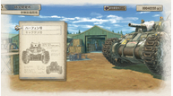 Valkyria chronicles 4 jan302018 01