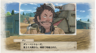 Valkyria chronicles 4 jan302018 04