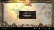 Project octopath traveler feb052018 04