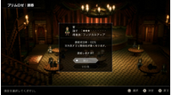Project octopath traveler feb052018 17