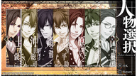 Hakuoki edo blossoms feb062018 24