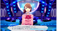 Persona 3 dancing moon night feb092018 03