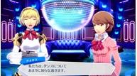 Persona 3 dancing moon night feb132018 03