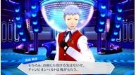 Persona 3 dancing moon night feb132018 04