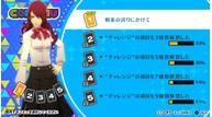 Persona 3 dancing moon night feb132018 05