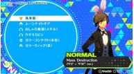 Persona 3 dancing moon night feb132018 06