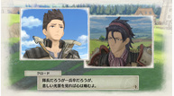 Valkyria chronicles 4 feb182018 08