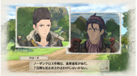 Valkyria chronicles 4 feb182018 12
