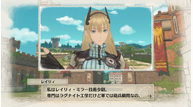 Valkyria chronicles 4 feb182018 17