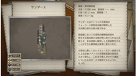 Valkyria chronicles 4 feb182018 26