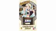 Atelier marie plus the alchemist of salburg 022418 3