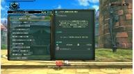 Ninokuni2 02282018 12